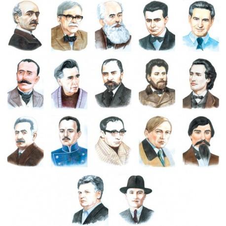 Scriitori romani clasici si moderni (set 36 portrete)