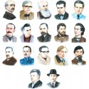 Portrete Scriitori romani clasici si moderni