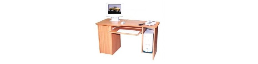 Mobilier Cadre didactice
