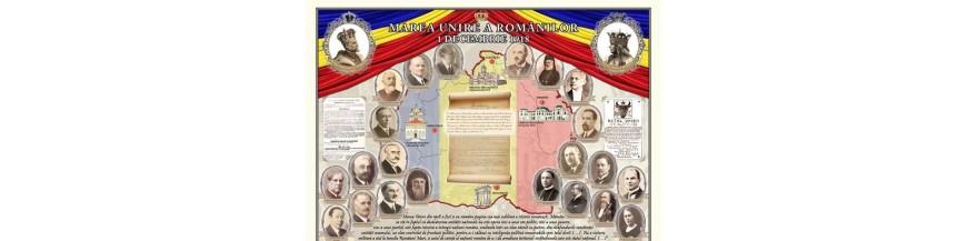 Planse Centenarul Unirii
