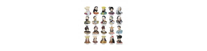 Portrete cu personaje istorice